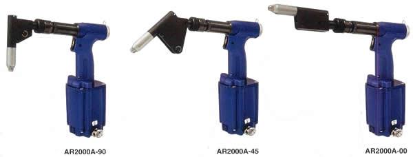 虾牌弯头气动铆钉枪AR2000A-90,AR2000A-45,AR2000A-00
