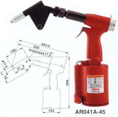 气动铆钉枪AR041A-45图示
